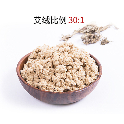 Moxibustion Moxa Wool